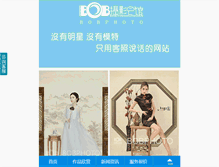 Tablet Preview of bobphoto.cn